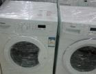 专业出售滚筒洗衣机热水器油烟机等品牌家电,免费送货