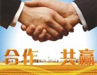 办个体执照 公司注册 代理申请一般纳税人 变更注销