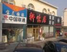 李沧区联通宽带新装服务:下王埠联通营业厅