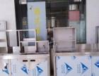网咖奶茶咖啡店不锈钢水吧台操作台专业定做/工厂直营