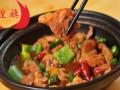 惠州去哪里学黄焖鸡米饭的做法好?实操教学包学会,煌旗小吃