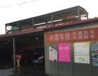 【淘亿铺】开平区唐马路汽车美容装具店低价转让