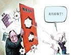 漳州交了定金不想买房子了怎么办