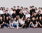 东莞米可网络 网站建设 定制开发 保销售额网络营销外包