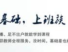 淄博成人高考报名 校外函授站直招 录取率高