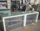 新中国移动业务受理台电信吧台天翼服务台联通手机收银台前台