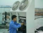 宝山区特灵,约克中央空调维修 拆装 清洗保养,加氟