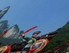 99元约泡 天上人间温泉+黄龙岩+畲族表演+特色中餐 一日游
