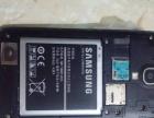 出三星GT-I9508V 4G手机