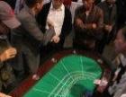 赌 桌 出 租