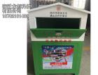 江苏旧衣回收箱HSX-02|信誉好的旧衣回收箱