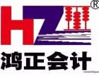 广州越秀代理记账-广州番禺代理记账-广州海珠代理记