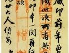 吴大澄字画市场价格为何高居不下