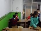 弈学堂少儿围棋 孩子学围棋的好去处