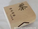 木质茶叶盒 木皮盒 红酒木盒 茶叶包装桦木树皮盒 可定做印LOG
