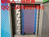 壁挂式288芯光缆交接箱【方便使用】