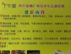 中声徐州广电青少年培训基地少儿口才班长期招生