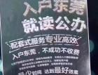小孩在东莞读书:入户东莞好还是积分入学好?