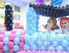 湘西气球装饰培训学校班高端品牌气球布置培训天和气球机构