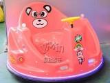 儿童飞碟碰碰车 广场彩灯玩具遥控车 亲子炫酷发光对战车