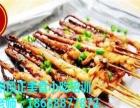 为食猫无烟烧烤广州顶正刘大厨无烟烧烤技术加盟