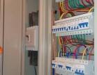 专业提供电工安装维修服务,持证上岗,专业安全服务