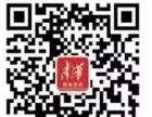 汕头南华教育-电脑财会培训-各专业知识实训