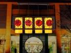 欢迎光临雕刻古典中式木艺灯仿古餐厅羊皮灯