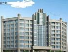 出售林州公寓楼写字楼宾馆楼