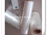 供应塑料薄膜,POF包装薄膜,POF热收缩膜