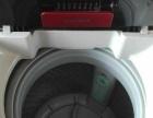 全自动洗衣机卖350元