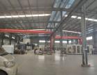 常福工业园独栋带行吊钢构仓库3254.32平米出售