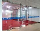 隔断 办公玻璃隔断 厂房办公隔断 写字楼办公隔断