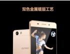 金立 金钢 GN5001s手机,全新未使用 800块钱便宜卖
