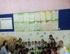 150生源幼儿园转让