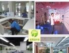 甲醛检测治理、办公室新房除甲醛、去异味、空气净化
