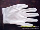 劳保手套厂批发防护手套、白手套、工作手套、纯棉作业手套