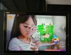 32寸液晶电视机 厦华LC-32U16