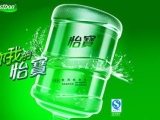 惠州饮用水优惠 订购快速配送