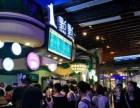 (新盘)南沙万达广场 品牌连锁餐饮铺 即买即收租