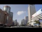 中心城市形象宣传片制作 上海形象宣传片制作