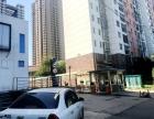 国信新城二环内王家湾核心 现铺纯沿街底商 成熟社区