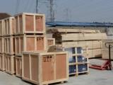 北京大型木箱包裝生產廠家