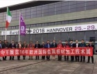 2018年欧洲汉诺威国际金属板材加工技术展览会