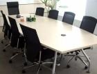 北京办公家具定做 会议桌定做 朝阳区会议桌椅定做