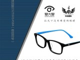 爱大爱手机眼镜合肥市有代理商吗?火爆产品招代理