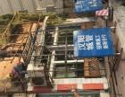 武汉拆除哪家好 房屋翻新拆除专业又平价只赚工钱