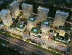 京雄世贸港售楼中心 欢迎您的360彩票来电咨询 隆基泰和