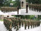 四川省国防教育学院南充校区国防后备人才培养班招生