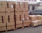 杨浦区申通快递公司托运行李包裹托运 电瓶车 新旧摩托车物流